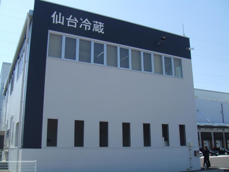 五洋建設㈱ 仙台冷蔵倉庫㈱ 多賀城センター 竣工式