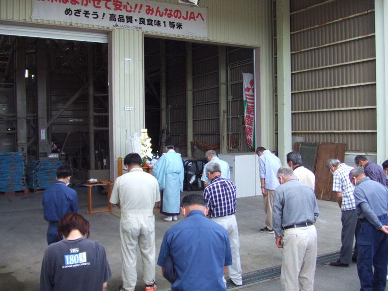 多賀城ライスセンター 安全祈願祭