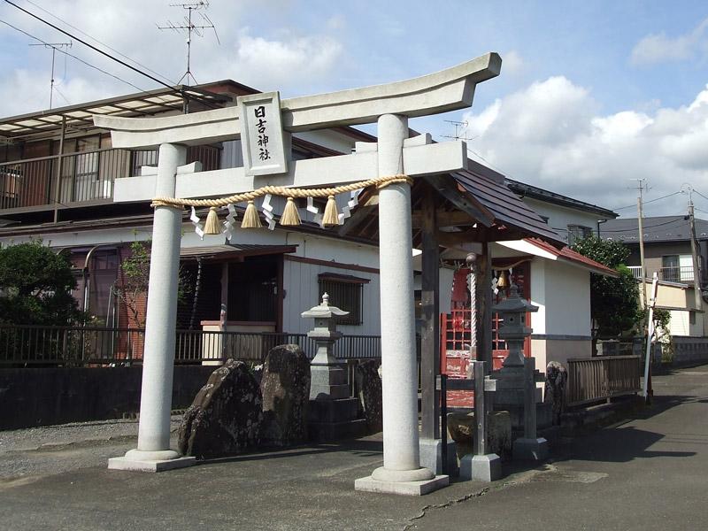 山王日吉神社
